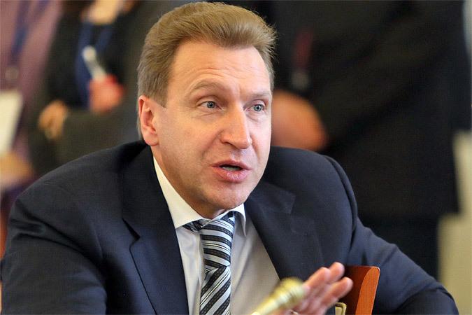 Руководство несобирается приватизировать РЖД— Шувалов