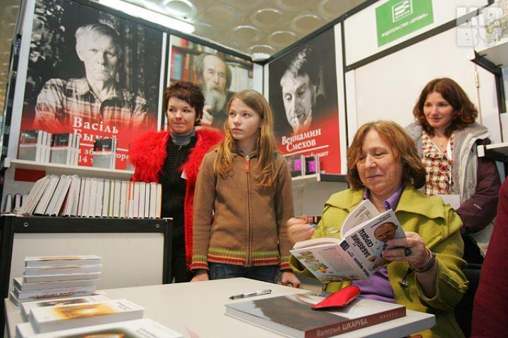 Международная книжная выставка открывается сегодня вМинске