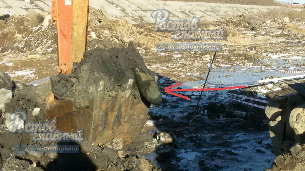 Бомбы около «Ашана» отыскали впроцессе возведения дороги