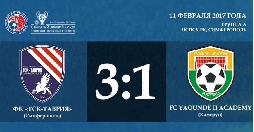 1-ый международный матч прошёл вКрыму после воссоединения сРоссией