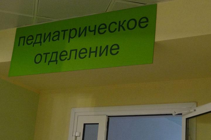 ВЮгре открылся сбор средств для онкобольных детей