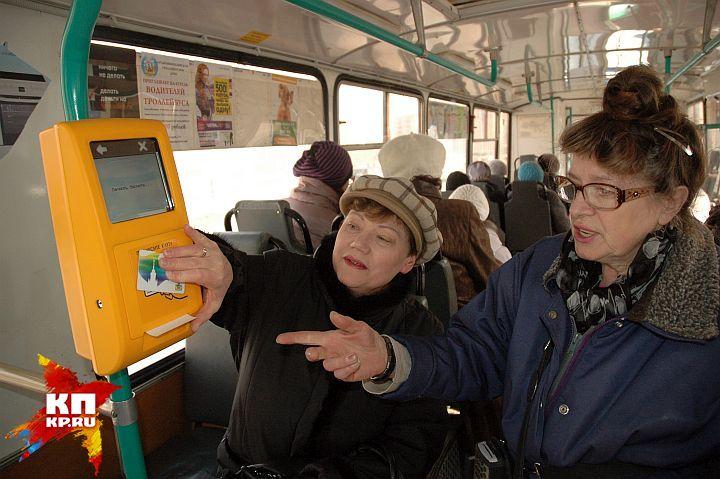 Для льготников Екатеринбурга начали действовать новые тарифы «Екарты»