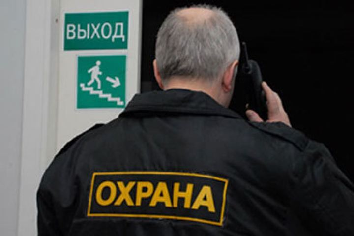 Охранную компанию Петербурга наказали заотказ принять наработу женщину