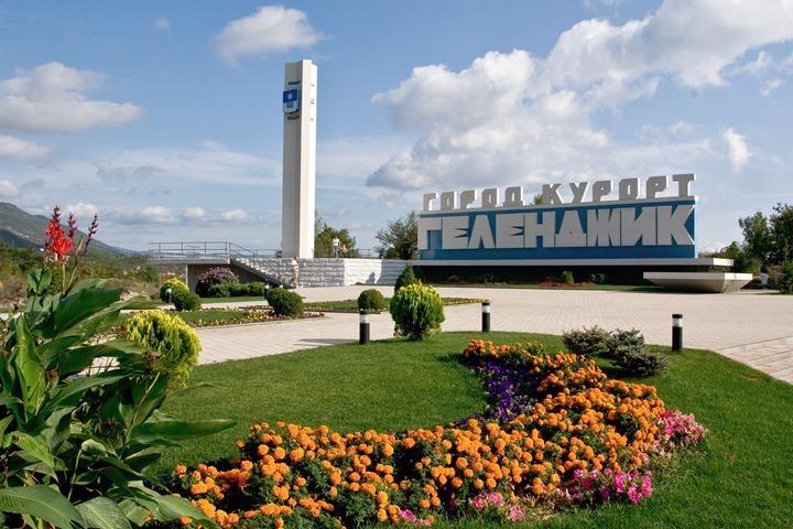 Встроительство свежей канатной дороги вГеленджике планируют инвестировать 200 млн руб.