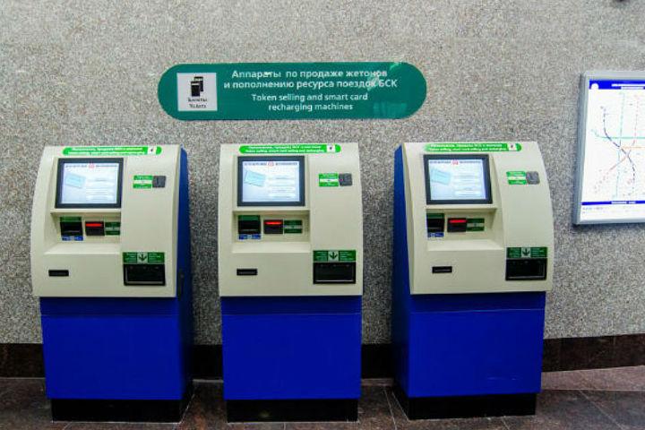 Интерфейс автоматов попродаже жетонов вметро переведут на 4 языка
