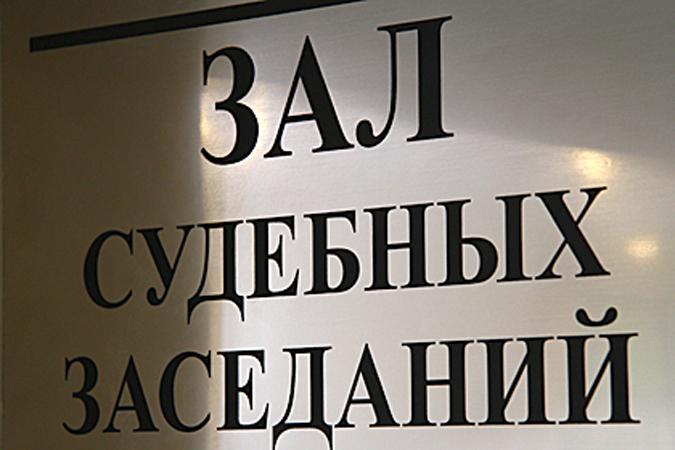 Краснодарец получил срок заклевету всуде инападение наполицейского