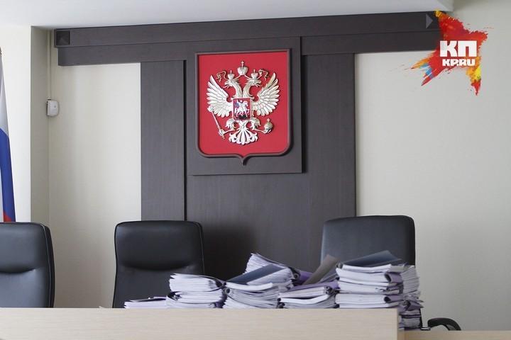 Красноярский обвинитель потребовал закрыть «группы смерти» во«ВКонтакте»