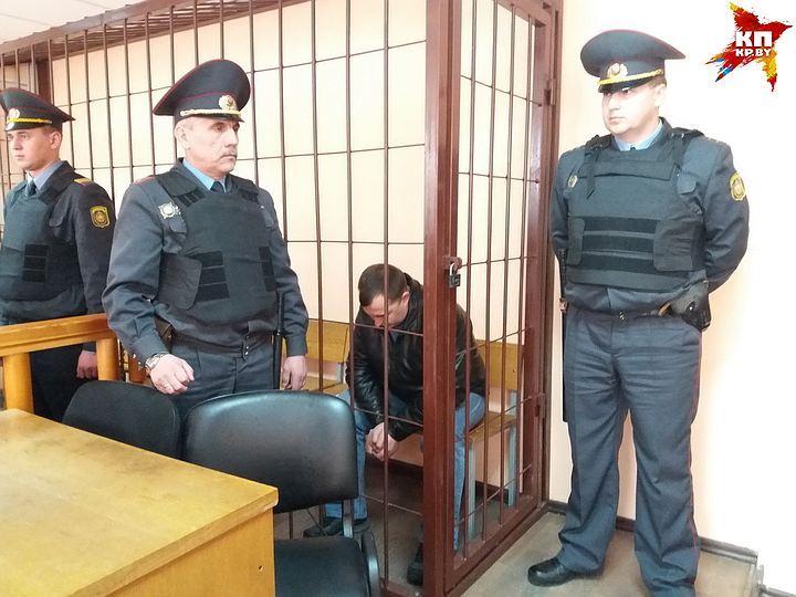 ВЛяховичах вынесли вердикт  бывшему начальнику  Барановичской ГАИ