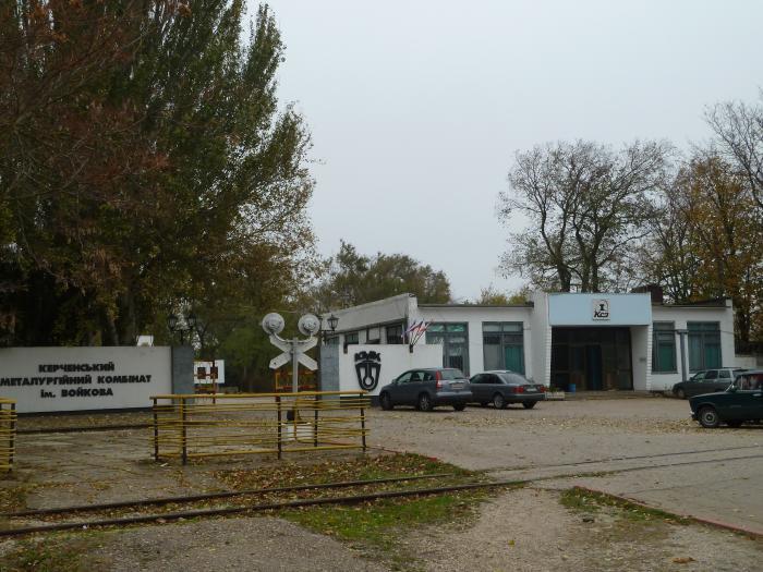 УАхметова отбирают заводы вКрыму