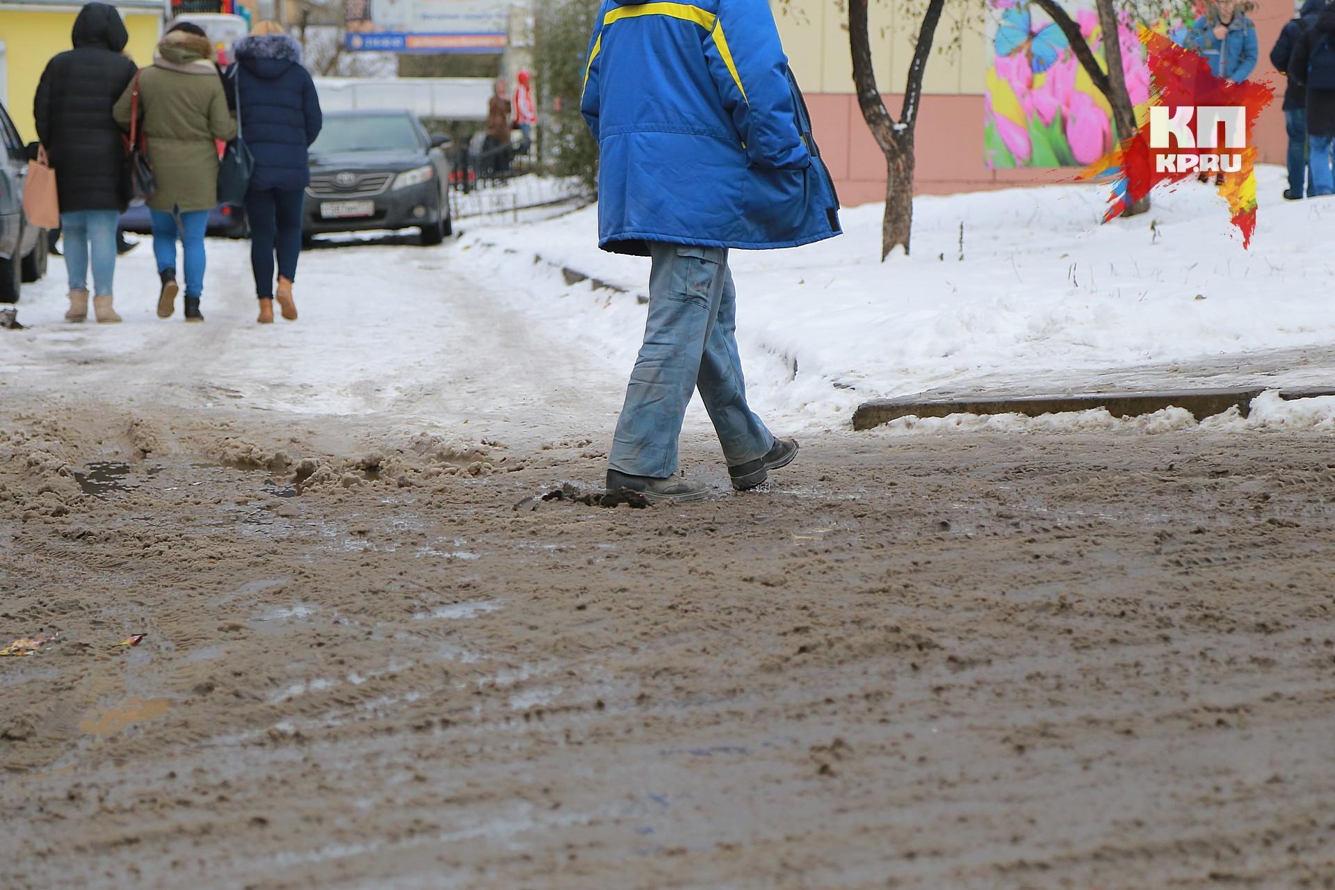 Мороз практически до-20 придет вКрасноярск ночью