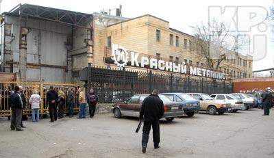 ликвидация предприятий в ставрополе касается самого