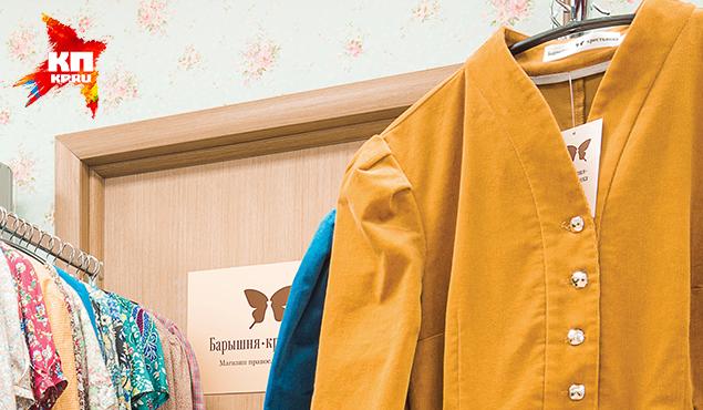 Теперь у Елены и Евгении три магазина в Москве, Санкт-Петербурге и Екатеринбурге Фото: Ульяна СКОЙБЕДА