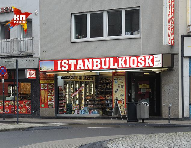 Киоск Стамбул в центре Кельна Фото: Дарья АСЛАМОВА