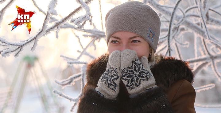 В зимнюю пору велика вероятность переохладиться на улице, значительно понизив свою сопротивляемость вирусам. Одевайтесь по погоде! Фото: Мария АНАНОВА