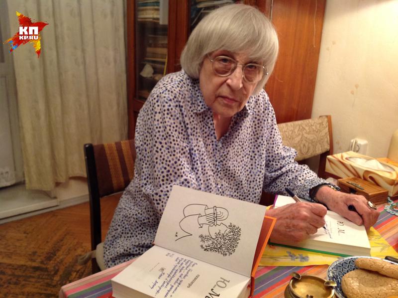 В пятницу, 11 марта, в 21.00 наконец была разблокирована страница великой поэтессы в Фейсбуке Фото: Александр ГАМОВ