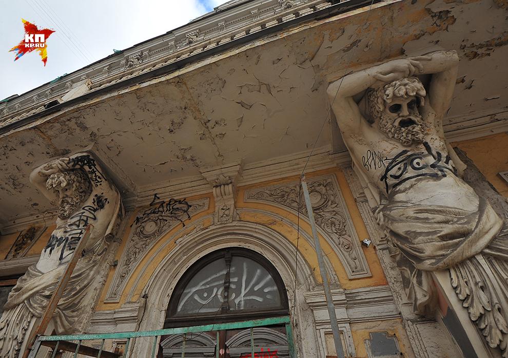 Градозащитники боятся, что в центре столицы уничтожат архитектурный памятник Фото: Евгения ГУСЕВА