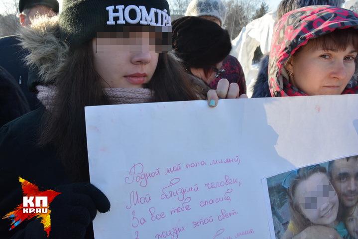 Старшая дочка Виктора Ганчара во время одной из акций протеста: девочка держит плакат, на котором написала стихи для папы. Фото: Андрей КОПАЛОВ