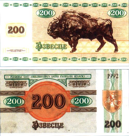 Пробные эскизы без наименования валюты.