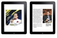Книга доступна для iPad, iPhone и Android-устройств. Фото: Сергей АНДРЕЕВ