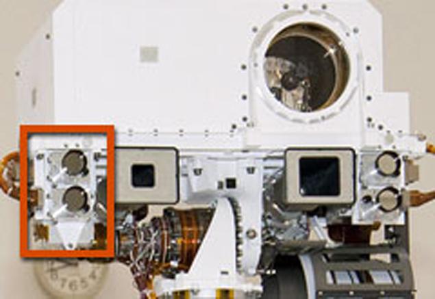 Правая навигационная камера, которая якобы и генерирует дефекты в виде НЛО