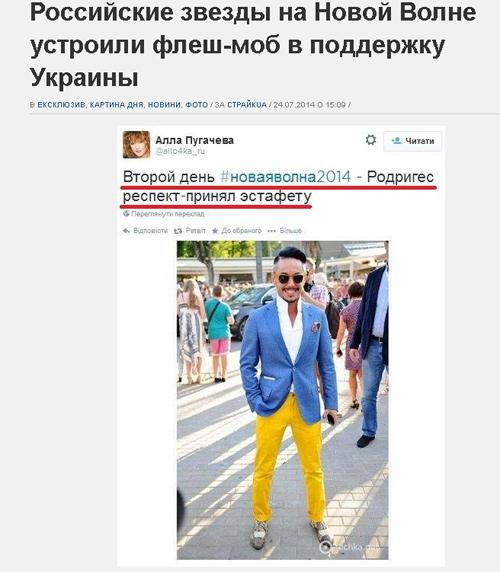 """Чтобы """"утка"""" была совсем горячей, украинский Интернет-портал разбавил публикацию антироссийскими записями якобы из Твиттера Аллы Пугачевой"""