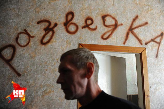 Корреспондент «КП» пообщался с российскими добровольцами, сражающимися за Новороссию Фото: Виктор ГУСЕЙНОВ