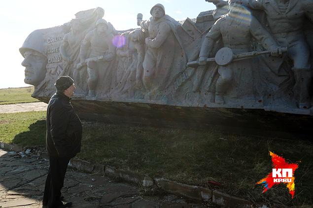 Кровопролитные бои на Саур-Могиле уже стали новейшей историей Фото: Александр КОЦ, Дмитрий СТЕШИН