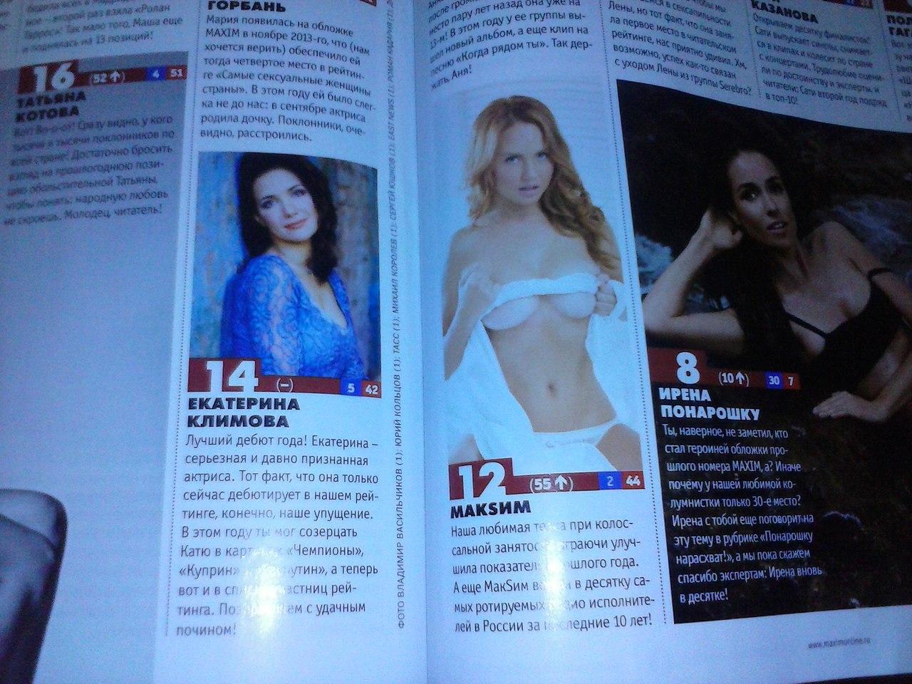 Русские певицы список рыжие 19 фотография