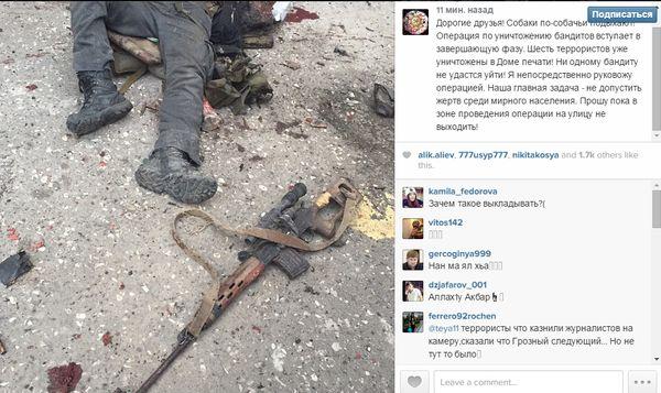 Рамзан Кадыров сообщил о шести уничтоженных боевиках.