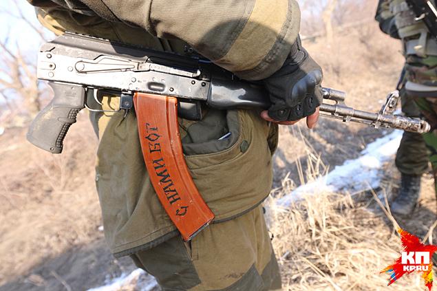 Ополченец-священник: Я благословляю защищать, а не убивать Фото: Александр КОЦ, Дмитрий СТЕШИН