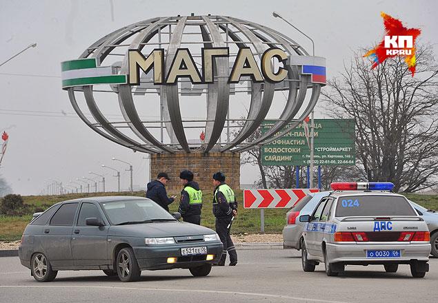 На этом посту задержали Заура Дадаева... Фото: Евгения ГУСЕВА