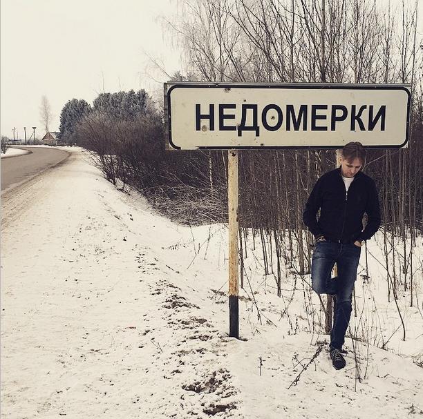 Фото: instagram.com/krasniy1/