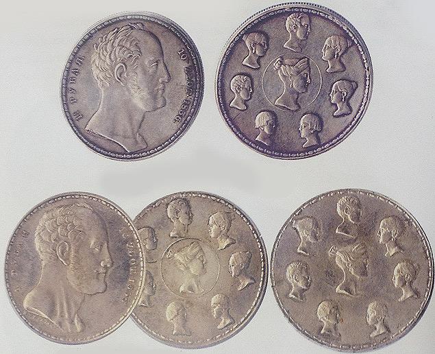 Одни из самых популярных монет на рынке подделок: 1 1/2 рубля 10 злотых 1836 г.