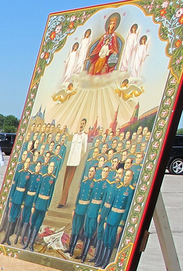 Фото: предоставлено комитетом общественных связей и национальной политики Саратовской области