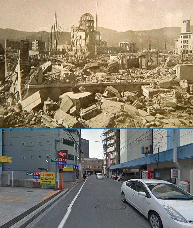 эпицентр взрыва в хиросиме и его современный вид Фото: ! Другой источник