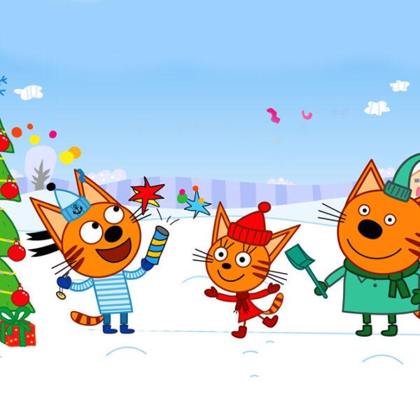 Спектакль «Три кота: Подарки для Деда Мороза»