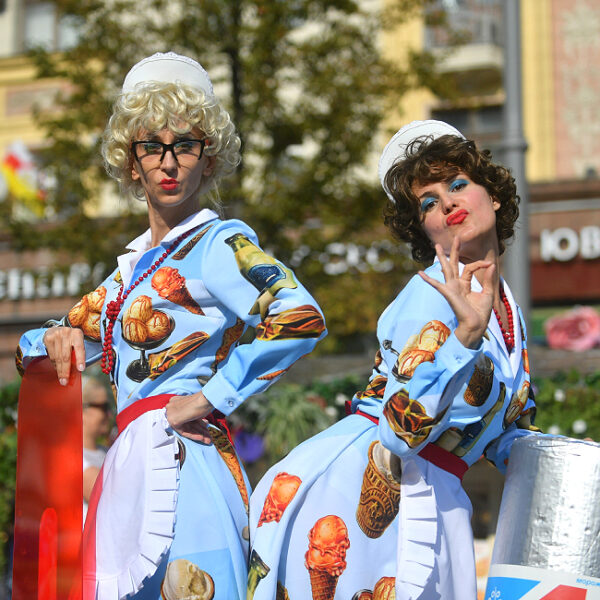 День города на Тверской