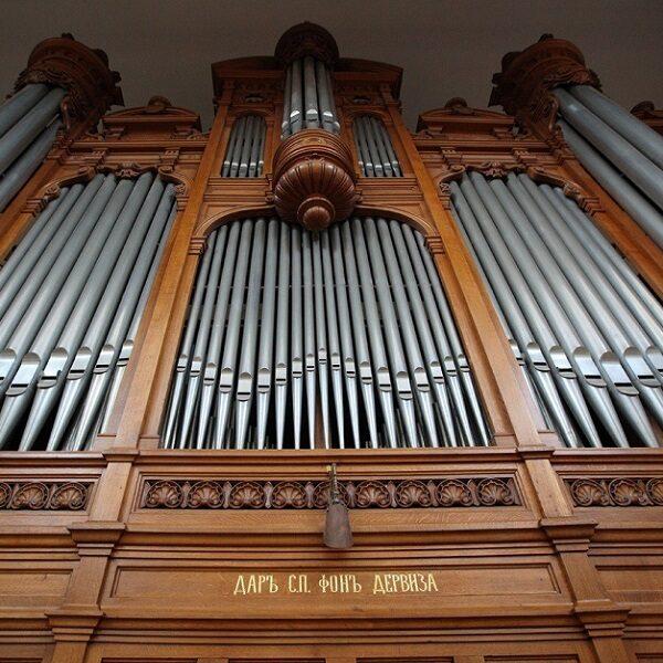 Гала-концерт лауреатов премии «Органист года»