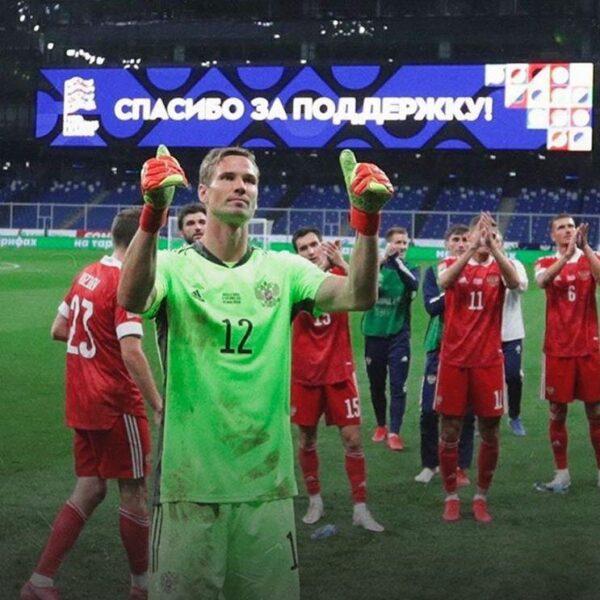 Билеты на матч Россия — Швеция 8 октября