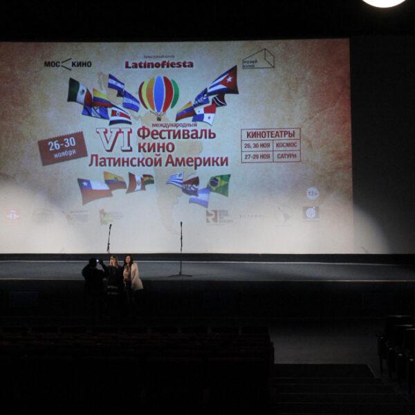 Фестиваль кино Латинской Америки Latinofiesta