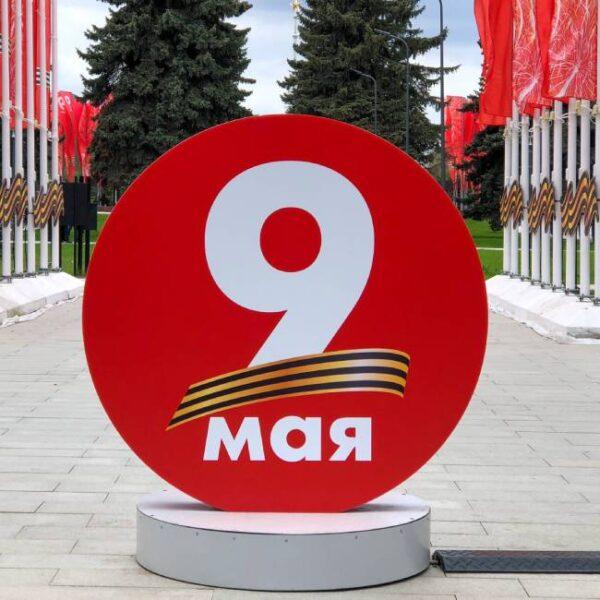 Как украсили Москву на День Победы