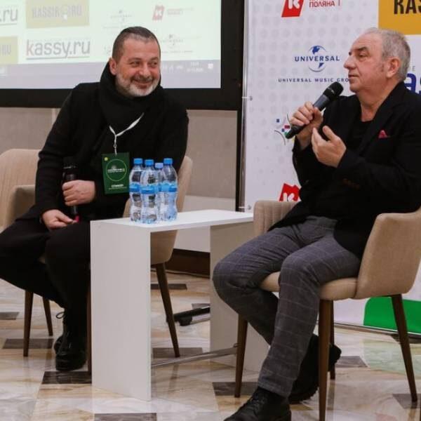 Музыкальный форум Colisium Moscow