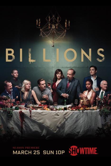Миллиарды 3 сезон