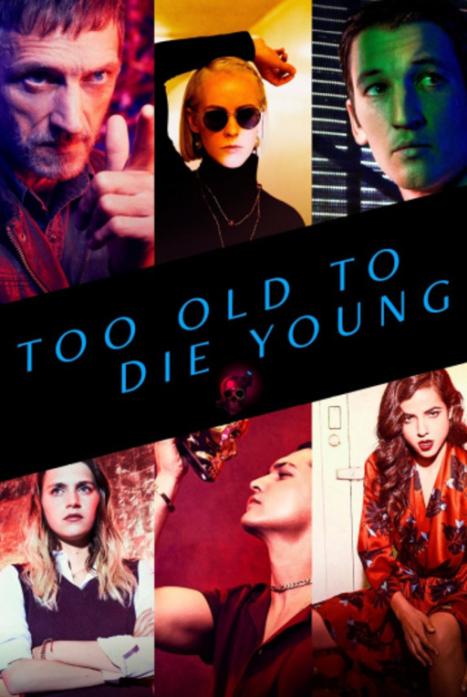 Слишком стар,  чтобы умереть молодым 1 сезон