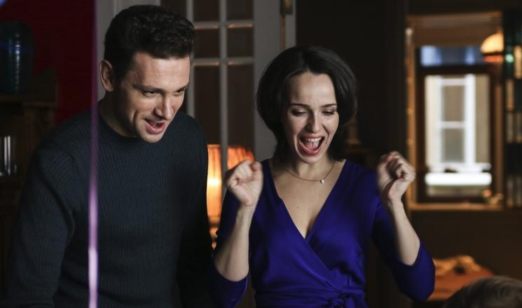 Многосерийная драма «Конец невинности» стартует 5 апреля на Первом