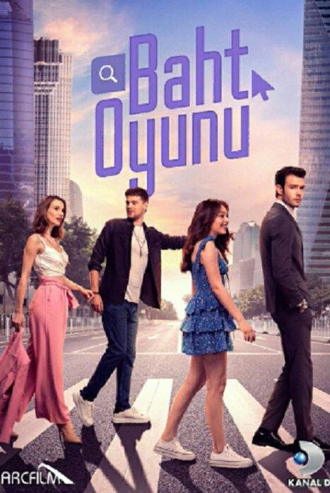 Игры судьбы 1 сезон (Турция)