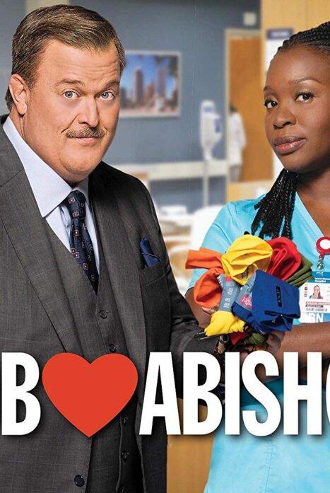 Боб любит Абишолу 3 сезон