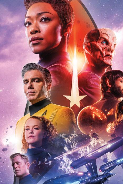 Звездный путь: Странные новые миры