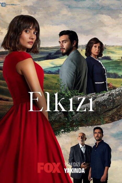 Чужая 1 сезон (Турция)