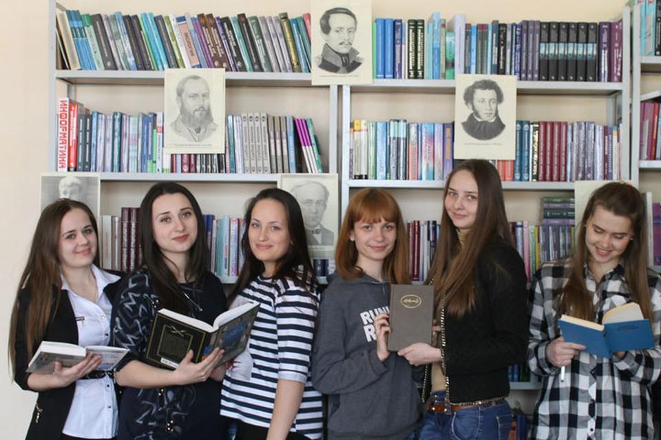 Фото: http://stav.ranepa.ru/